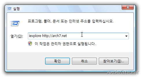 ie8_rc_1_26