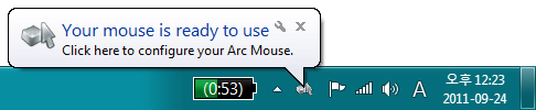 arcmouse_automatic_setup9