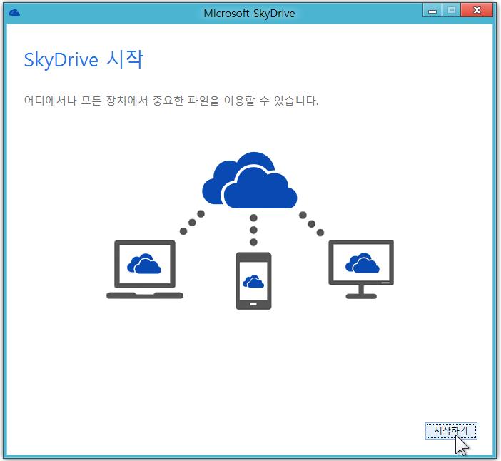 Windows_Essentials_2012_40