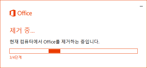 office2016_preview_business_016