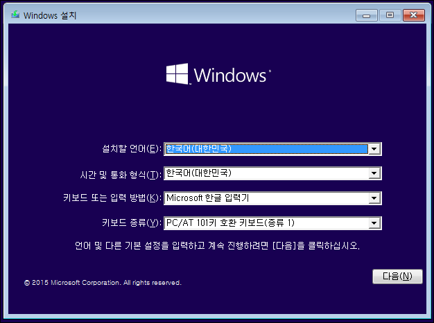 win10_esd_to_iso7