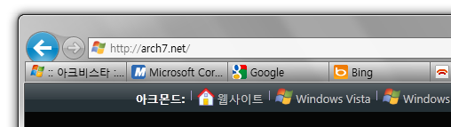 ie9_rc_interface_07