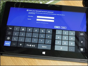 2013-03-07 Surface_Pro_Boxshot 354 (Copy)