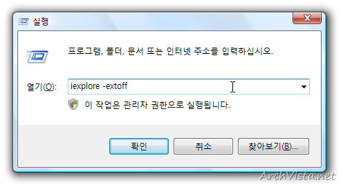 ie8_rc_1_32