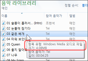 rip_music_cd_rom_windows_media_center_01