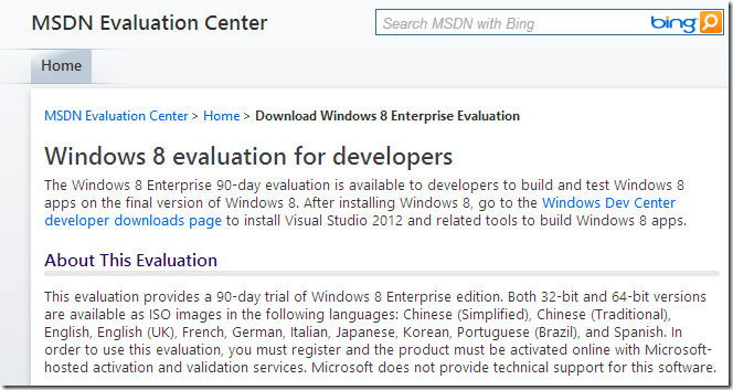 msdn_win8_evaluation