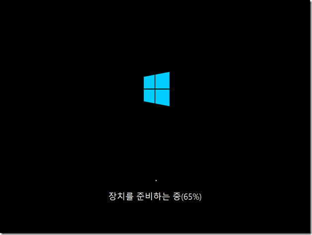 Windows_8_RTM_Pro_K_Setup_44