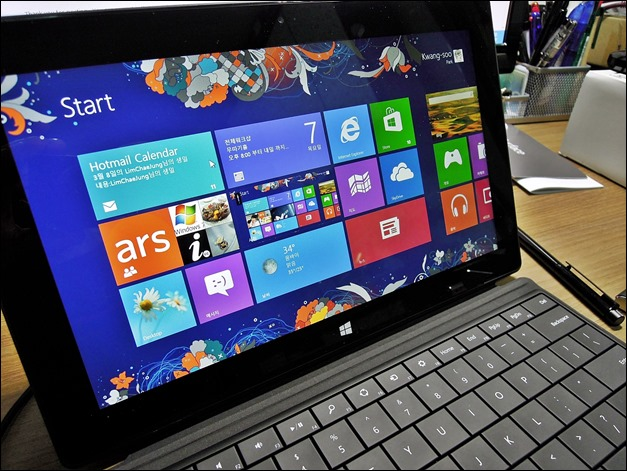 2013-03-07 Surface_Pro_Boxshot 382 (Copy)