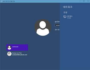 new_logon_screen_018