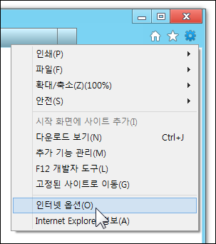 ie10_tab_preview_setting_02