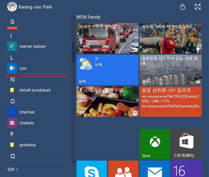 office2016_preview_business_020