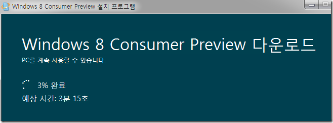 Windows8_Consumer_Preview_011