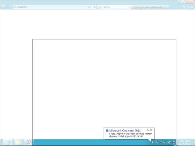 Office_2013_Preview_77