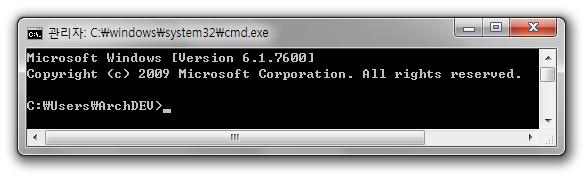 colorization_cmd_prompt_03_2