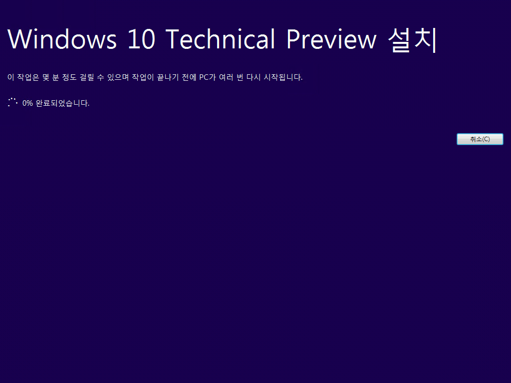 win7_to_win10_tp_10061_4