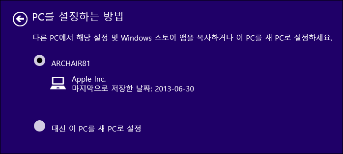 windows_81_preview_06