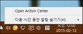 Action_Center_00