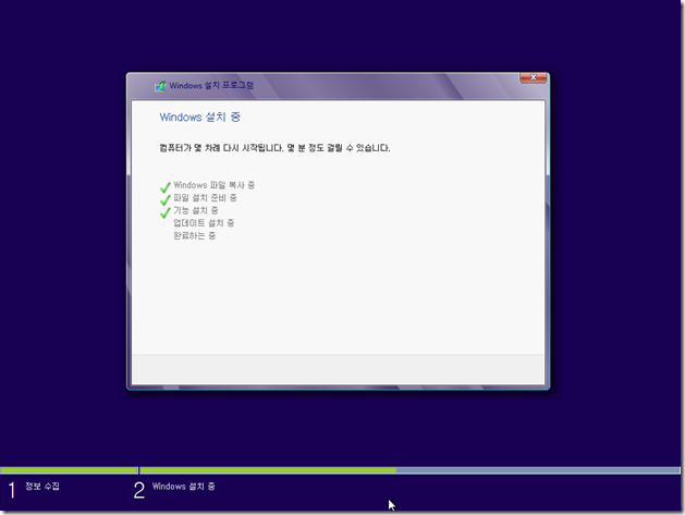 Windows_8_RTM_Pro_K_Setup_28
