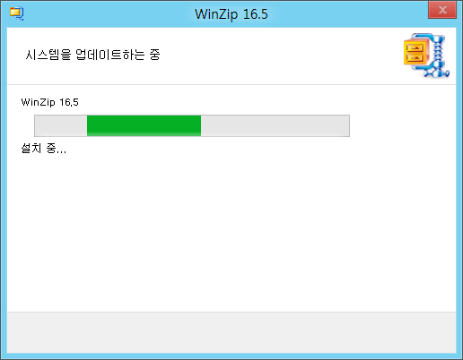 WinZip_16_5_for_Win8_7