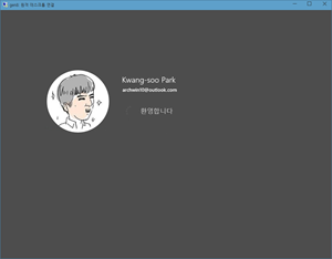new_logon_screen_021