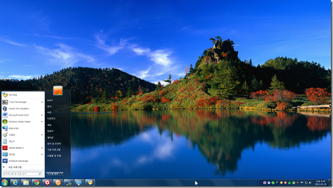 blue-water-theme_for_Windows7_12