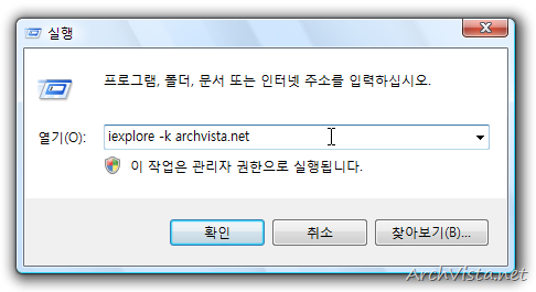 ie8_rc_1_28