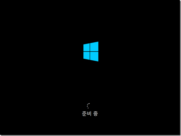Windows_8_RTM_Pro_K_Setup_49