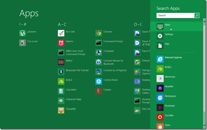windows8_dev_test89