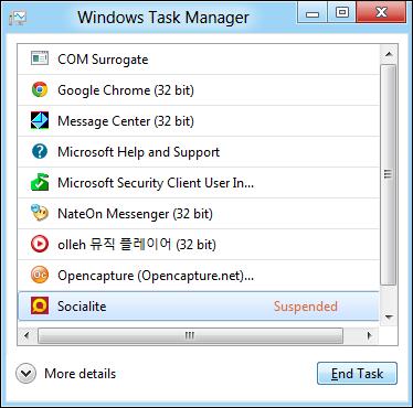 windows8_dev_test75_3