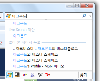 search_live_toolbar_2
