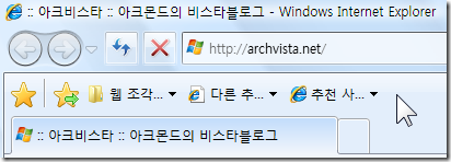 ie8rc1_159