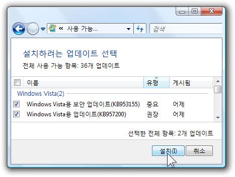windows_update_081029