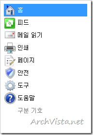ie8rc1_55