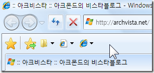 ie8rc1_160