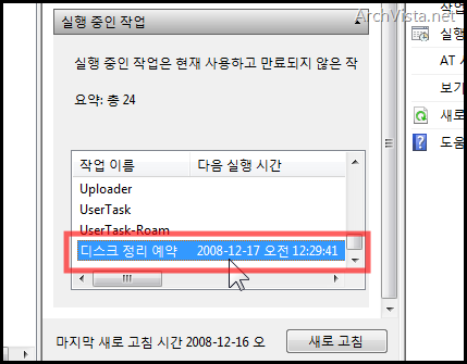 disk_cleanup_15