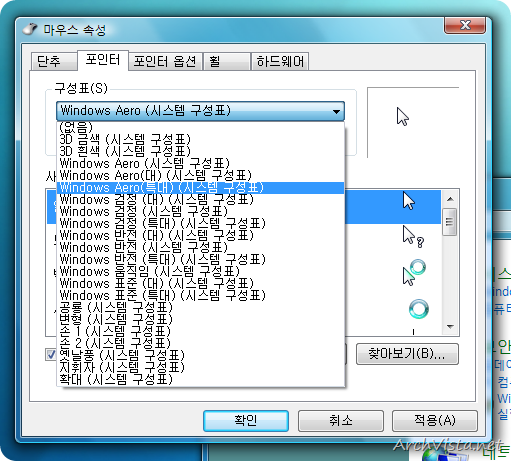 mouse_pointer