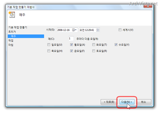 disk_cleanup_7