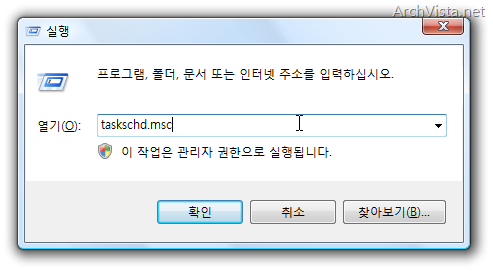 disk_cleanup_17