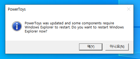 PowerToys  Power Toys was updated and some components require  Windows Explorer to restart Do you want to restart Windows  Explorer now?